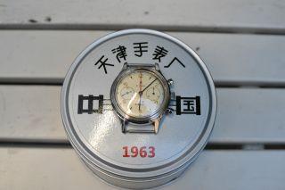 Uhr Seagull 1963 Bild