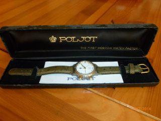 Poljot Poseidon,  Russische Armbanduhr,  18 Steine,  Weckfunktion,  Limitiert Bild