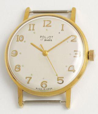 Poljot Klassische,  Elegante Soviet Armbanduhr.  Made In Ussr Vintage Dress Watch. Bild