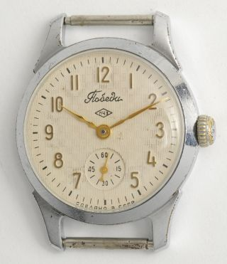 Pobeda Klassische,  Antike Soviet Armbanduhr.  Made In Ussr Vintage Dress Watch. Bild