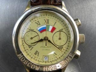 Poljot Mechanischer Chronograph Bild