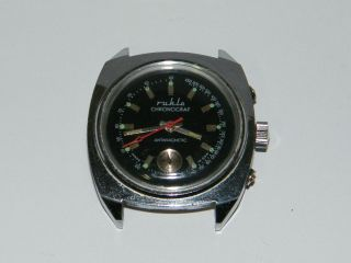 Ruhla Chronograph Vintage Handaufzug,  Wrist Watch,  Repair,  Läuft Bild