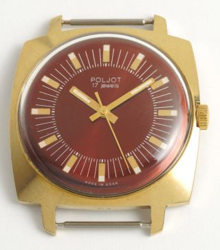 Poljot Klassische,  Elegante,  Quadrat Armbanduhr.  Made In Ussr Retro Dress Watch. Bild