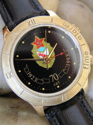 Seltener Russischer Poljot Armbandwecker - Poljot Wrist Alarm Bild