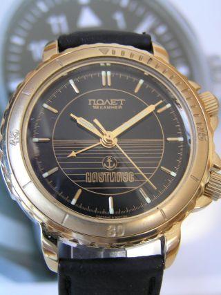 Seltener Russischer Poljot Nautilus Armbandwecker - Poljot Wrist Alarm Bild