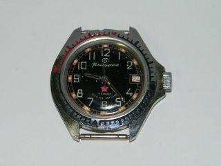 Wostok Vostok Militär Russische Uhr Handaufzug Hau,  Vintage Wrist Watch,  Repair Bild