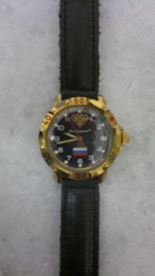 Poljot Kommandierskie Armbanduhr,  Stahl/vergoldet Bild