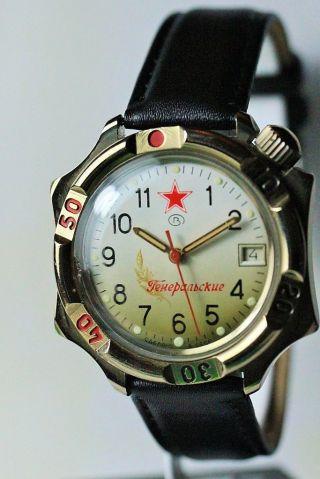 Generalski,  Vostok,  Russische MilitÄruhr,  Armbanduhr,  Sowjetstern Motiv Bild