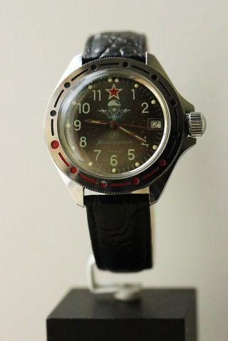 Komandirskie,  Vostok,  Russische MilitÄruhr,  Armbanduhr,  Fallschirm Motiv Bild