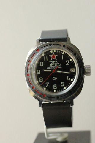 Komandirskie,  Vostok,  Russische MilitÄruhr,  Armbanduhr,  Panzer Motiv Bild