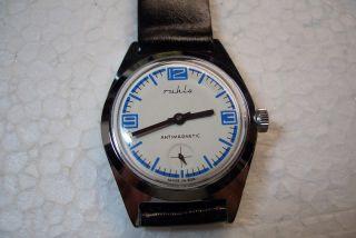 Ruhla Nos Alte Herren Armbanduhr 70 ' Er J.  Werks - Kaliber Sehr Guter Gebr.  Zust. Bild