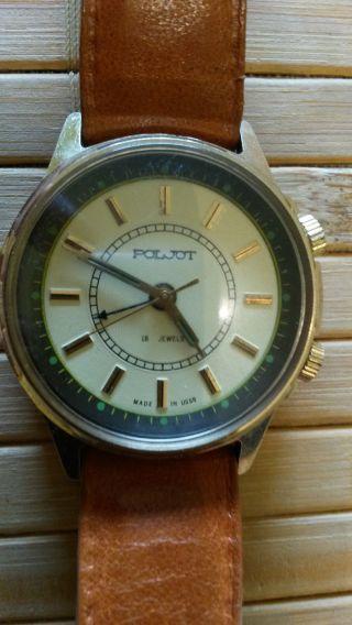 Poljot Made In Ussr Mechanische Armbanduhr Mit Wecker Bild