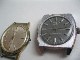 2 Defekte Herren Armbanduhren Roamer,  Ruhla Bild