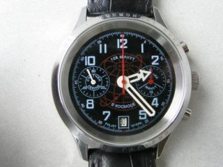 Poljot Chronograph Yuri Gagarin Limited Edition 71/1000 Glasboden Bild