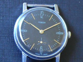 Armbanduhren Wristwatches Pobeda (zim) Aus Russland Made In Ussr Bild