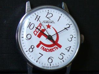 Armbanduhren Wristwatches Raketa Made In Russland Bild