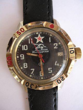 Vostok Boctok Wostok Komandirskie Hau Cccp Handaufzug Bild