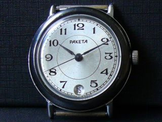 Armbanduhren Wristwatches Raketa Made In Ussr Bild