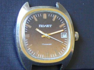Armbanduhr Wristwatches Poljot 17 Jewels Vergoldet Made In Ussr Bild