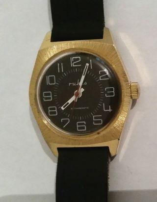 Ruhla Armbanduhr Handaufzug Messing Antimagnetic Geprüft Vwp Bild