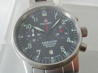Poljot Aviator Chronograph Cal.  3133 Stahlband Glasboden Limitiert 1.  Serie Bild