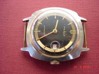 Hau Mechanische Ddr Ruhla Armband - Uhr Mit Datum,  Läuft Gut Ab Bild