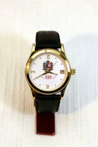 Herren Armband Uhr Poljot - 3 Atm - Limitiert Nr.  9452 Bild