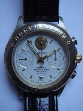 Poljot Titanium Chronograph Serie