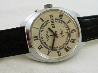 Slava Automatic Day Date 27 Jewels Russische Herrenuhr Bild