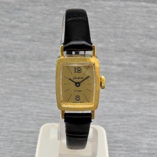 Damenuhr Gub Glashütte Handaufzug Kaliber 09 - 20 Damenarmbanduhr Vergoldet Bild
