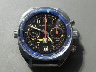 Wtypmahckne Chronograph Militäruhr Ungetragen - 21 Bild