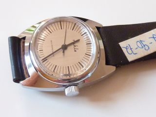 Ruhla Uhr,  Herrenuhr,  Ungetragen Nos,  Vintage Ddr,  70er 80er Jahre Bild