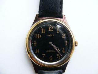 Russische Damen Armbanduhr Chaika 17 Juwels Tschaika Damenarmbanduhr Чайка Leder Bild