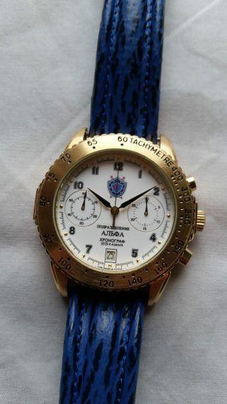 Poljot Russland Chronograph MilitÄr Handaufzug Cal.  3133 (17) Bild