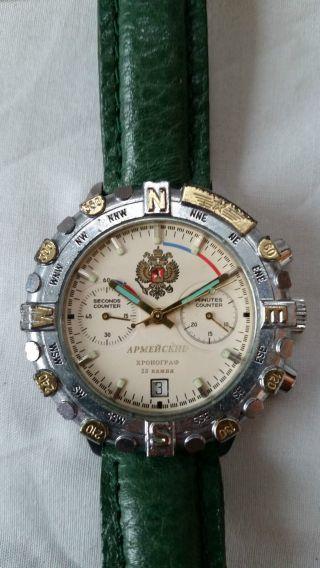 Poljot Russland Chronograph MilitÄr Handaufzug Cal.  3133 (38) Bild