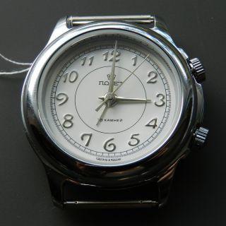 Poljot Mechanische Armbanduhr Signal Wecker Ungetragen - S2040 Bild