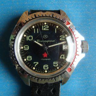 Boctok 17 Jewels Automatic Herrenuhr Uhr Armbanduhr Vintage Russian Watch 437804 Bild