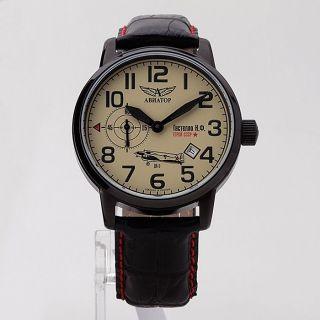 Aviator Gastello Poljot 3105 Fliegeruhr Ww2 Russische Uhren 3105/1734388 Bild
