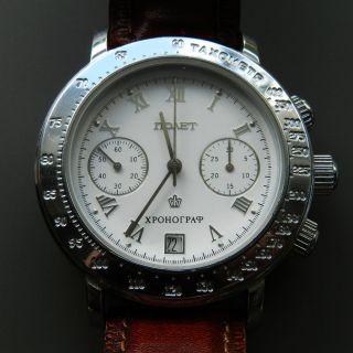 Poljot Chronograph Kaum Getragen - S2036 Bild