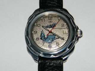Vostok Komandirski Handaufzug,  Flugzeugträger,  Wrist Watch,  Montre Orologio Bild