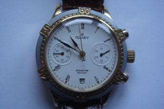 Poljot Chronograph Kal.  3133 - Top Bild