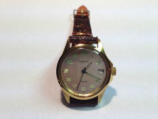 Dugena Junior Damen Oder Herren Armband Uhr,  Handaufzug,  Top Bild