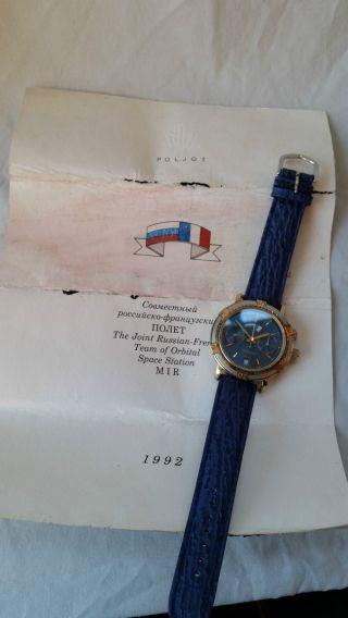 Poljot Russland Chronograph MilitÄr Handaufzug Cal.  3133 (79) 1 Drücker Fehlt Bild