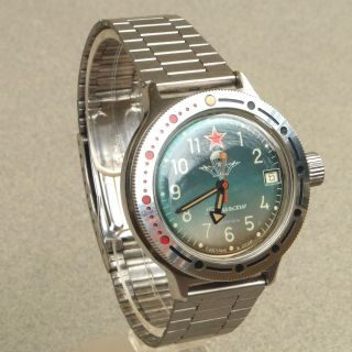 Ussr 21jewels Vostok Herren Militär Uhr Russian Men´s Watch Automatic Fallschirm Bild