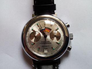 Seltener Poljot Chronograph (russland / Deutschland) Bild
