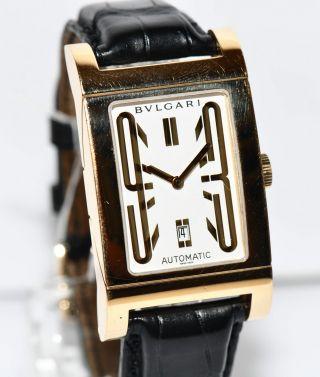 Bulgari Rettangelo Ref.  Rt45g 18kt Gold Uhr Automatik Bild