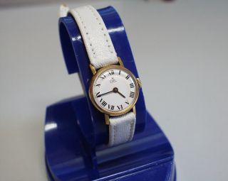 Vergoldete Und Servicesierte - Ebel - Damen - Uhr Mit Mech Werk Bild