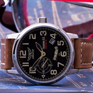 Aviator Talalihin Poljot 3105 Fliegeruhr Russian Mechanical Watch 3105/1734390 Bild