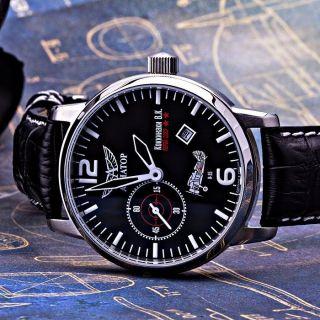 Aviator Kokkinaki Poljot 3105 Fliegeruhr Russian Mechanical Watch 3105/1735387 Bild