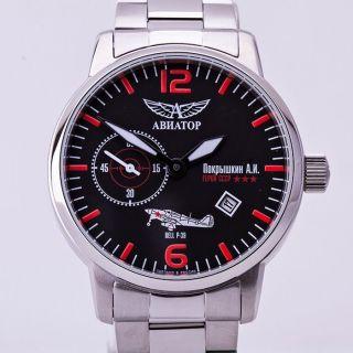 Aviator Pokryschkin Poljot 3105 Fliegeruhr Russian Mechanical Watch 3105/1734389 Bild